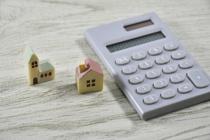 不動産売却益の計算方法と節税方法とはの画像