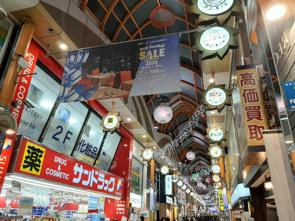 Goto中野サンモールSALEがスタートしました!の画像