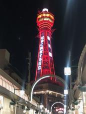 赤い通天閣の画像