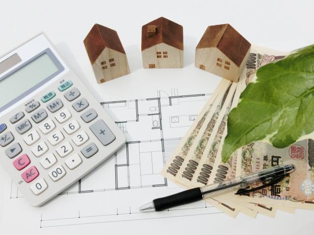住宅の購入を検討している方必見!住宅購入にかかる諸費用とはの画像