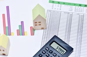 住宅ローンにおける返済比率とは?返せる金額の目安などをご紹介の画像