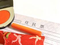 大阪市で住民票を取得するときは便利なコンビニ交付サービスを利用しよう!の画像