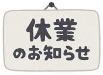 年末年始のお知らせ~ホームメイトFC八戸ノ里店みのり不動産株式会社~の画像