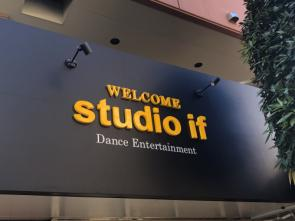 ダンススタジオオープン!の画像