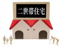 二世帯住宅は完全分離型にすべき?メリットや建てる際のポイントを解説の画像