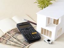 気になるマイホームの購入資金はいくら?具体例と貯め方のアドバイスの画像