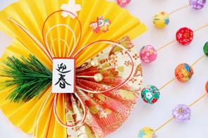 ☆2021年新年のご挨拶☆の画像