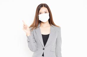 ~新型コロナウイルスの感染防止対策~の画像