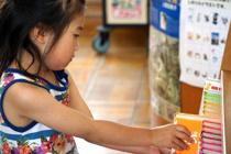 小牧市で子どもと過ごせるおすすめの施設「えほん図書館」をご紹介!の画像