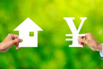 築浅の家を売却するときに押さえておきたいポイントと注意点の画像