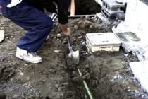 土地売却の際の注意点!埋設物にかかる瑕疵担保責任とは?の画像
