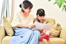 子育て世帯が住みやすい街!盛岡市ではどのような支援が受けられるの?の画像