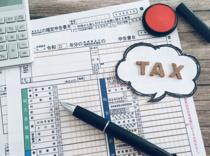 不動産売却時の確定申告で節税できる?売却益の算出方法や節税ポイントとはの画像