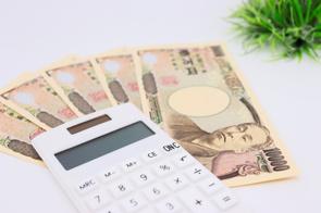 賃貸住宅を借りるときの「敷金」の役割とは?返金されるコツも紹介の画像