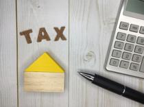 計算方法を理解しておこう!不動産売却時にかかる譲渡所得税とはの画像