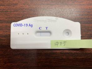 新型コロナウイルス感染防止対策(抗原検査)の画像