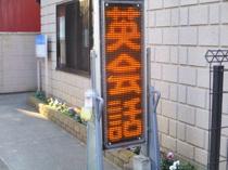 新宿御苑前駅エリアの英会話教室でおすすめはどこ?人気の2つをご紹介!の画像