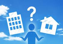 戸建てとマンション住むならどっち?メリット・デメリット比較しようの画像