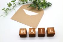 前の入居者の郵便物が届いてしまったらどう対処する?の画像