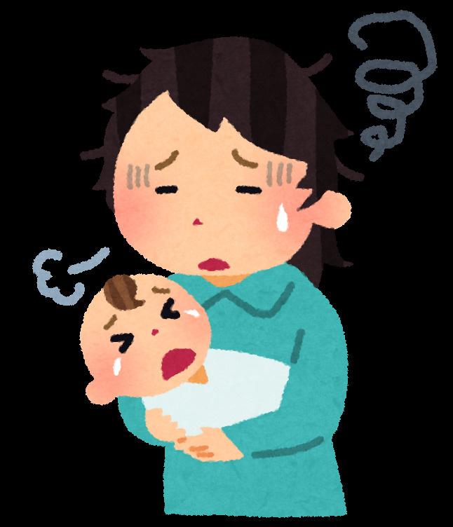 【鶴見】子育ての悩み、なんでも聞きます!!の画像