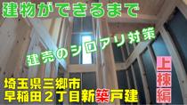2月6日・7日≪オープンハウス開催≫の画像