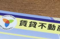 幕張本郷新築物件のご紹介!!の画像