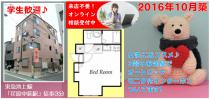 駅チカのオートロックマンション★3階のお部屋の画像