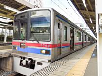 京成小岩駅の住みやすさを検証!アクセスや周辺の利便性とは?の画像