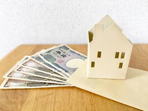 不動産購入したら受け取りたいすまい給付金!対象となる要件や申請方法とは?の画像