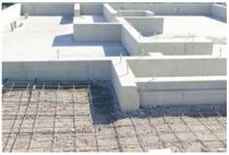 戸建て基礎にも違いがあり!!ベタ基礎と布基礎の画像