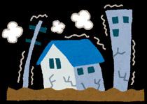 地震保険加入していますか?【建物編】の画像