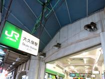 大久保駅近くにあるおすすめのスーパー2選の画像