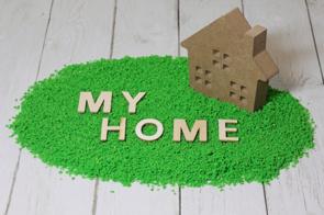 マイホームを購入するのに最適なタイミングとはの画像