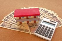 賃貸物件の契約時に支払う敷金・礼金とは?0円物件の特徴についてもご紹介の画像