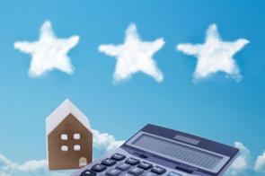 不動産売却の査定方法は2種類ある!机上査定と訪問査定の2つの画像