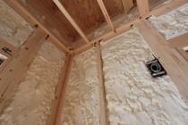 新築物件におすすめの断熱材とは?種類やメリットデメリットを解説の画像