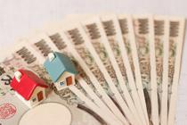マイホーム購入で利用できる住まい給付金とは?要件や申請方法をチェック!の画像
