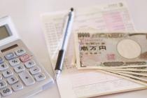 初期費用は家賃5ヶ月分!賃貸物件にかかるコストや計算方法は?の画像