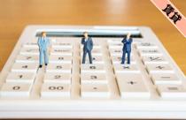 海外転勤の場合、税法上、出国前にやっておくべき手続きは?の画像