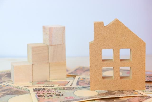 戸建てを購入するなら知っておきたい優遇制度とは?種類や期限を解説の画像
