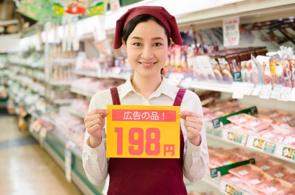 中央市周辺でおすすめのスーパーを紹介 人気のスーパーの特徴や魅力についての画像