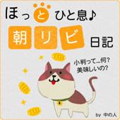新宿に餃子の神が舞い降りた話の画像