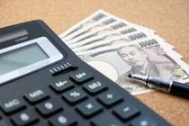 賃貸物件を借りる際に必要な初期費用の内訳とは?いくらぐらい必要?の画像
