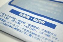 川崎市の市民税申告手続き方法と提出期限延長措置についての画像