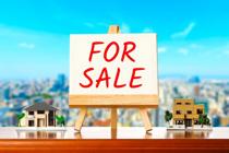 不動産売却を検討中の人向け・土地と建物の按分とは?の画像