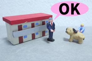 ペットと暮らすマンション購入!ペット飼育者が物件探しで見るべきポイントの画像