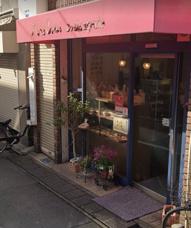 荏原中延駅のパン屋さんの画像
