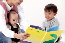 子育て世帯必見!福岡市がおこなう子育て支援の一時保育事業に注目!の画像