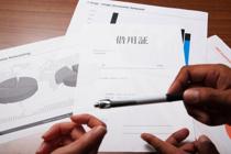 家の購入資金調達に必須の借用書!作り方と注意点を解説の画像