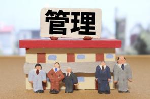 オーナー様必見!賃貸物件の管理とはどのような業務が発生する?の画像